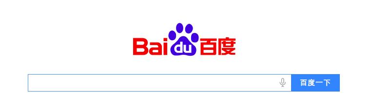 Google SERP changes - more like Baidu?